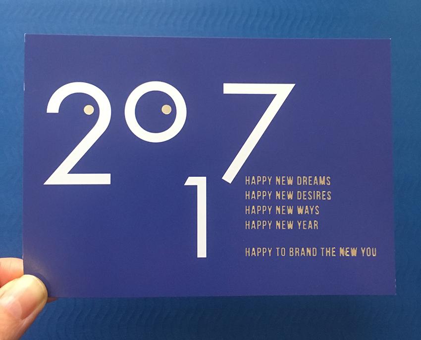 Nieuwjaarskaart Annabel Graphics